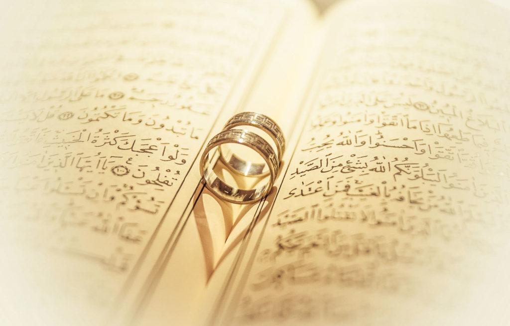 Alliances et Coran : tout savoir sur le mariage